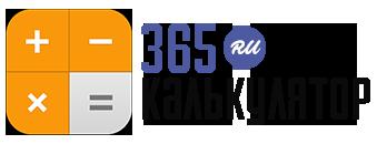 calculator365.ru